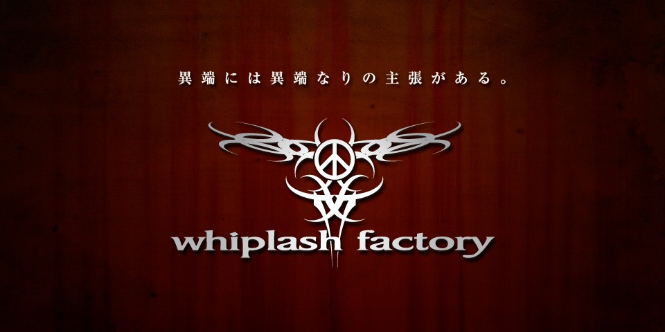 Whipash Factory